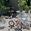 バランスバイク キックバイク おしゃれ かわいい SPARKY ecru【組立・整備済】 ブレーキ付ゴムタイヤ装備 キッズバイク スパーキー 2歳 1歳 3歳 子供 iimo ecruがかわいい・・・