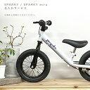 【車体と同時にご購入ください】名入れ ロゴ部分のカスタム キッズバイク SPARKY これから買うならスパーキー