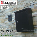 【brabantia】ブラバンシア B110(全3色)