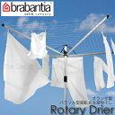 【brabantia】オランダ・ブラバンシア社製パラソル型洗濯物干し。お庭のイメージを壊さないオシ...