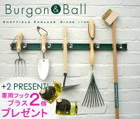 【英国Burgon&Ball社】ツール・ラックToolRack