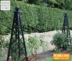 【Classic Garden Elements】【ガーデンアーチ】ローズピラーマルメゾン