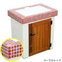 【PETTITDOMEシリーズ】ガーデンシンク全3色