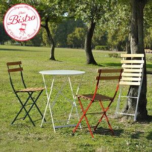 【ガーデンチェア】フランス・フェルモブ社・ビストロのカフェチェア。ガーデンやバルコニーが...