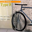 【サイクルスタンド】Cycle Stand Type-R (タイプR)