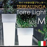 【屋外使用可能ライト付きプランター】SerralungaTorreLightトーレライトM(直径38cm×H70cm)
