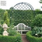 【Classic Garden Elements】【ガーデンアーチ】Villandry R1 ヴィランドリーR1(受注輸入品)