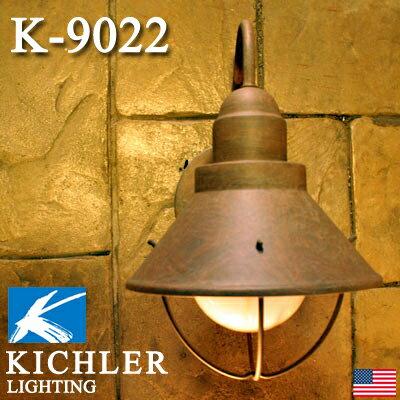 【Kichler Light】キチラーライト K9022