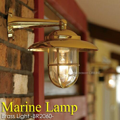 【ブラスライト】マリンランプ・フランジライトBR2060 ゴールド