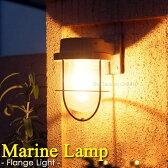 【Marine Lamp】マリンランプ・1号フランジライト ゴールド