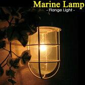 【Marine Lamp】マリンランプ・2号フランジライト ゴールド