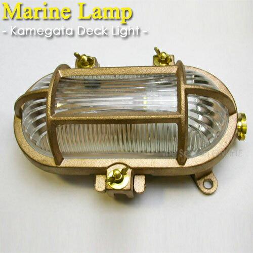 【Marine Lamp】マリンランプ・カメガタデッキライト(電球別売り)