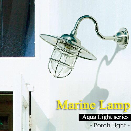 【Marine Lamp】マリンランプ・2S号アクアライト(ゴールド・シルバー)電球付き:ザ・シーズンONLINE