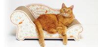 【猫用爪とぎソファ】CaricarinaFioreカリカリーナ・フィオレスタンダード