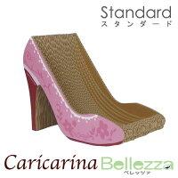 【猫用爪とぎ】CaricarinaBellezzaカリカリーナ・ベレッツァスタンダード