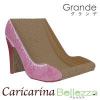 【猫用爪とぎ】CaricarinaBellezzaカリカリーナ・ベレッツァグランデ