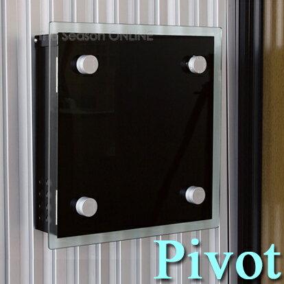 【日本製郵便ポスト】Pivot(ピボット)全6色:ザ・シーズンONLINE