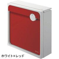 【大型ポスト】Qualクォール壁掛け型(全4色)