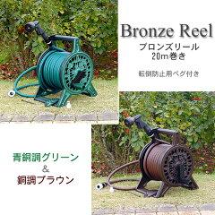 【ガーデンリール】安定したスムーズな巻き取り、サラサラ加工のホースでストレスなくお庭の水...
