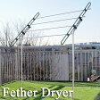 【洗濯物干し】 Feather Dryer(フェザードライヤー)※竿・台座は別途ご用意ください