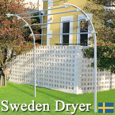 """【物干し】北欧デザインのプロダクツ。スウェーデン""""CAPTI DESIGN(キャプチデザイン)社""""製..."""