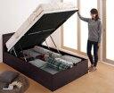 ベッド ベット 収納付きベッド 収納 収納付 跳ね上げベッド 跳ね上げ 深型 すのこベッド すのこ コンセント付 大容量 収納家具 お客様組立 薄型プレミアムボンネルコイルマットレス付 縦開 セミダブル 深さラージ
