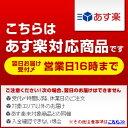 【大特価セール!】【当日出荷】【送料無料】ベビースマイルS-302ボンジュールセット【代引手数料無料】