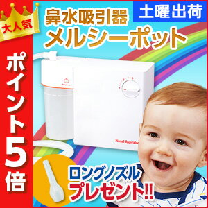 【レビュー8000件突破】【公式...