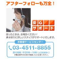 電動鼻水吸引器ベビースマイルS-302