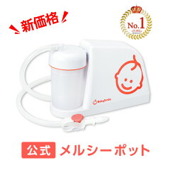?me id=1209495&item id=10061658&pc=https%3A%2F%2Fthumbnail.image.rakuten.co.jp%2F%400 mall%2Fseastar%2Fcabinet%2Fpicture%2F503pic kaitei - 【保存版】オンラインでなんでも揃う!実際に買った出産準備アイテムリスト