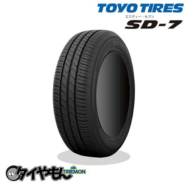 最安挑戦 トーヨータイヤSD7SDK7175/65R14新品タイヤ1本価格TOYOサマータイヤ安い価格175/65-1482S