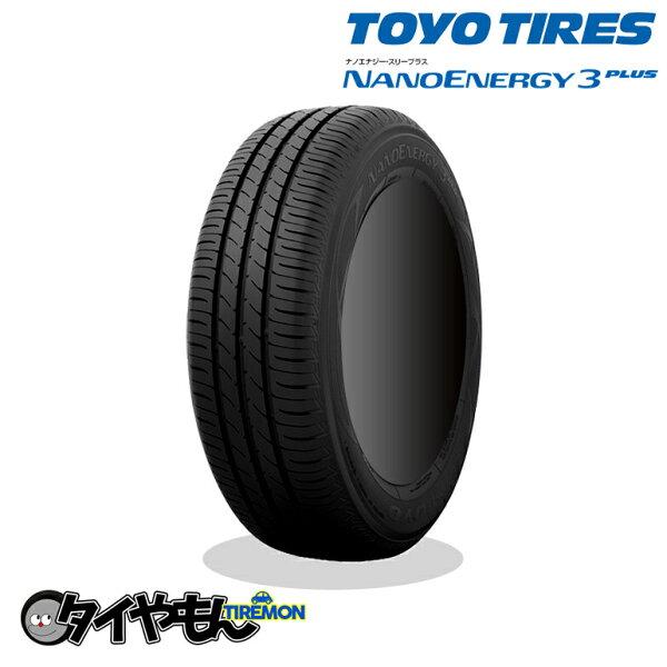 トーヨータイヤナノエナジー3+225/45R18新品タイヤ1本価格低燃費エコタイヤミニバンTOYOサマータイヤ安い価格225/4
