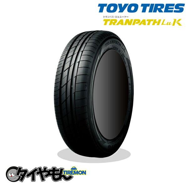 トーヨータイヤトランパスLUK165/65R13新品タイヤ4本セット価格軽自動車向けハイグレードタイヤTOYOサマータイヤ安い価