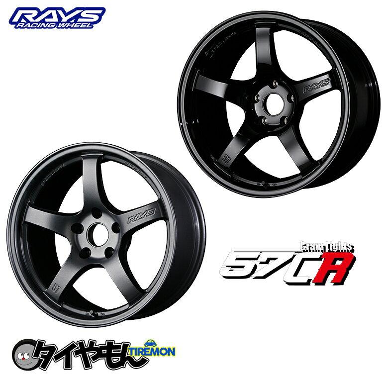 タイヤ・ホイール, ホイール  RAYS 57CR 18 5H120 9.5J 38 gramlights 4