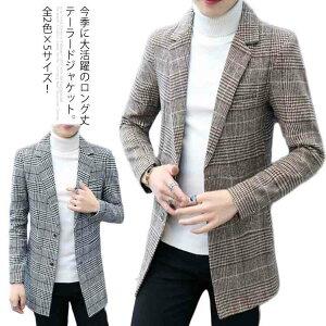 全2色×5サイズ!グレンチェック柄ジャケット チェスターコート テーラードジャケット ロング丈 ジャケット アウター チェック柄 秋 冬 メンズファッション