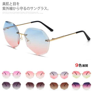 サングラス レディース 偏光サングラス 眼鏡 UVケア UVカット 紫外線カット 小顔効果 ァッション小物 カップルメガネ送料無料
