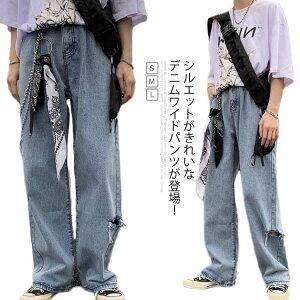 ワイドパンツ デニムパンツ ボトムス メンズファッション ストレート ゆったり ダメージ加工 お洒落 ジーンズ カーゴパンツ ロング丈 長ズボン カジュアルパンツ
