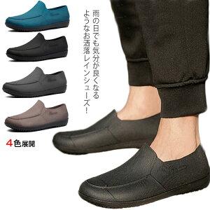 レインシューズ メンズ ショート 梅雨対策 雨靴 シューズ 防水 防滑 晴雨兼用 紳士靴 男性用