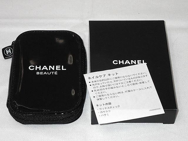 CHANEL 中古 CHANEL BEAURE ()