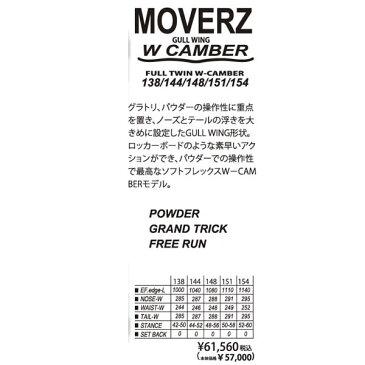 17-18 ACC スノーボード MOVERZ W CAMBER: 正規品 メンズ/レディース/板/ダブルキャンバー/snow/スノボ