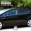 【10%OFFクーポン配布中】 トヨタ プリウス30系 ZVW30 前期 ...