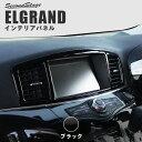 【3/1(月)限定!店内全品ポイント11倍】 エルグランドE52 前...