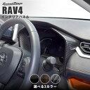 【15%OFFクーポン配布中&10/25(月)はポイント最大20倍】 RAV...