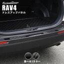 【楽天スーパーSALE開催中!当店ポイント23倍】RAV4 50系 リ...