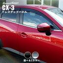 【12/4(金)20:00〜 店内全品ポイント20倍!!】 セカンドステ...