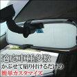 【只今ポイント3倍!】 メッキルームミラーカバーCタイプ / 内装 パーツ インテリアパネル