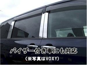 セカンドステージ製[secondstage]【noah/voxy70対応】【送料無料】外装メッキパネル【インテリ...