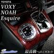 ヴォクシー ノア エスクァイア 80 VOXY NOAH ESQUIRE エアコンパネル / 内装 パーツ インテリアパネル トヨタ