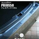 【3/1(月)限定!店内全品ポイント11倍】 トヨタ プリウス50系...