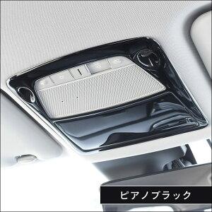 エクストレイルT32後期前期シルフィB17日産オーバーヘッドコンソールパネル(サンルーフ無し専用)全5色セカンドステージカスタムパーツアクセサリードレスアップインテリア